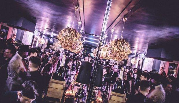 Eleven Clubroom Disco